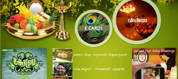 www.indiavisiontv.com-2Bscreen-2Bcapture-2B2012-4-13-10-22-28