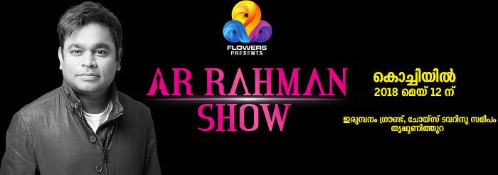 a-r-rahman-show-kochi